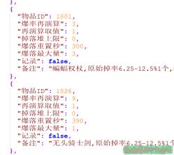 F4]A6(_1BEYRNIXMM(O]FV9.png