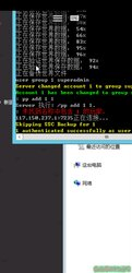 Screenshot_2021-04-23-00-26-57-868_com.microsoft.rdc.android.jpg