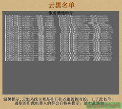 Cache_-6933319b53e35c8.jpg