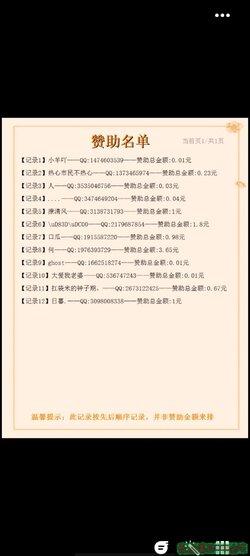 EBCD402D8A035C9518E0D8B402B48D25.jpg